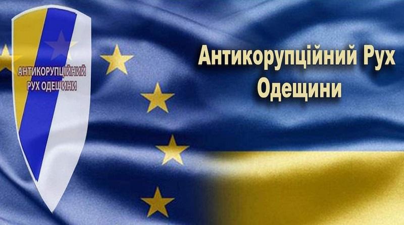 Национальный союз журналистов Украины начинает расследование по делу вознесенского предпринимателя Шевчука и его дочки