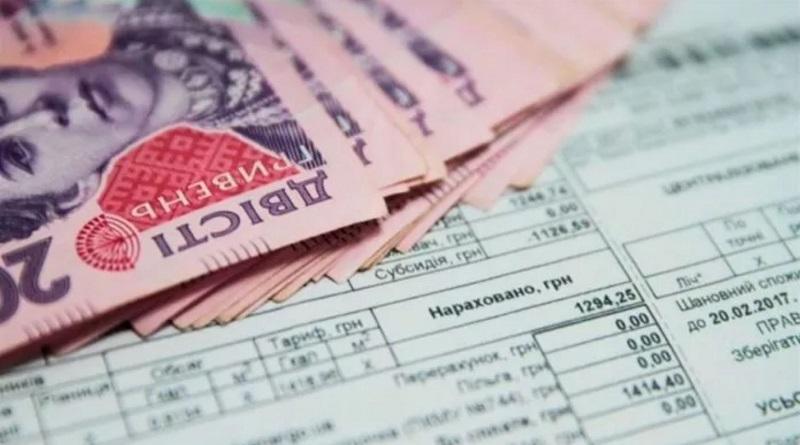"""Тарифы вырастут, субсидии сократят: эксперт возмутился """"ноу-хау"""" властей"""