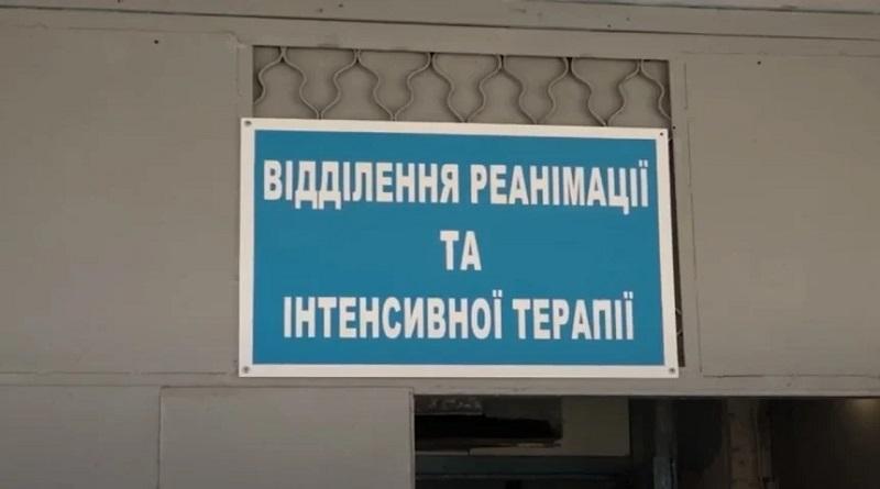 Школьницы отравились из-за надписи: «Выпей 40 таблеток «Ношпы» и увидишь, что будет»