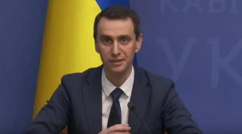 """Привитым от COVID украинцам выдадут """"паспорта"""" вакцинации. Каждую фамилию внесут в единую базу"""
