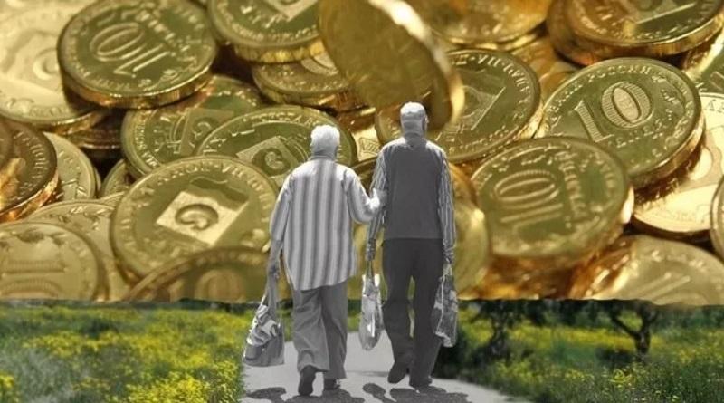 Бывших госслужащих могут перевести на обычные пенсии, - Пенсионный фонд