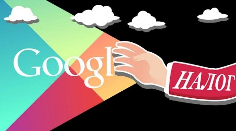 В Украине вводят налог на Google – кто должен его платить и что подорожает
