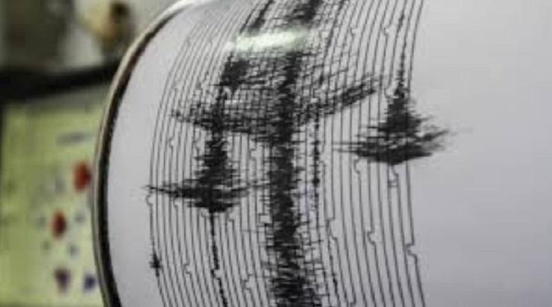 В районе Фукусимы произошло землетрясение магнитудой 4,7 баллов