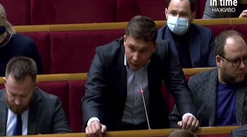 Нардеп Чорноморов спросил у Шмыгаля о возврате льгот на электричество для тех, кто живет рядом с АЭС