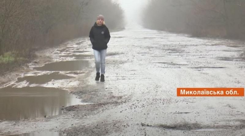 В села Николаевской области не ездят автобусы из-за разбитых дорог: жители под «домашним арестом». ВИДЕО