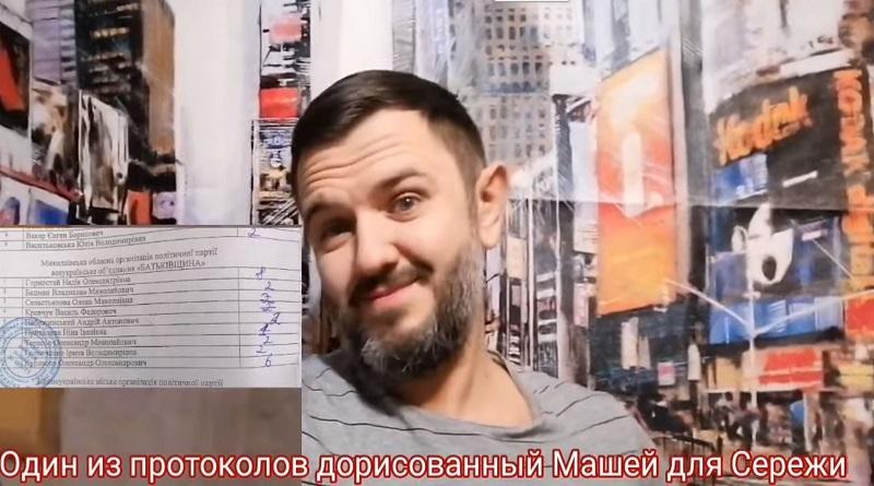 Вчерашний зашквар распаковка и пособие Журналистам. - Александр Надёжа