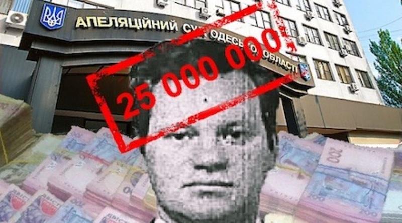 10 февраля Одесский апелляционный суд пересмотрит решение о взыскании с Шевчука 25 миллионов морального вреда