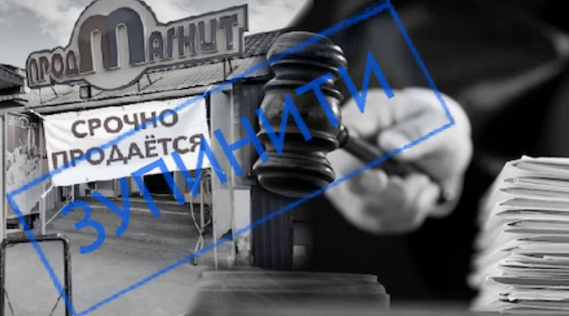 Несмотря на приостановление решения суда, склад вознесенского предпринимателя Шевчука продаётся с торгов