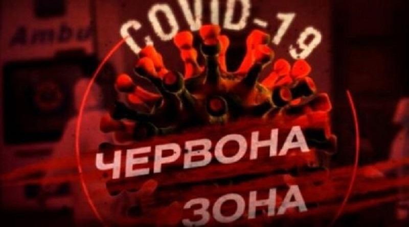 Николаевская область перешла в «красную» карантинную зону