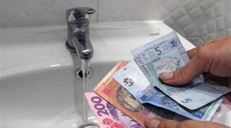 Інформація ВП «Южно-Українська АЕС» ДП «НАЕК «Енергоатом» про наміри зміни тарифів на централізоване водовідведення