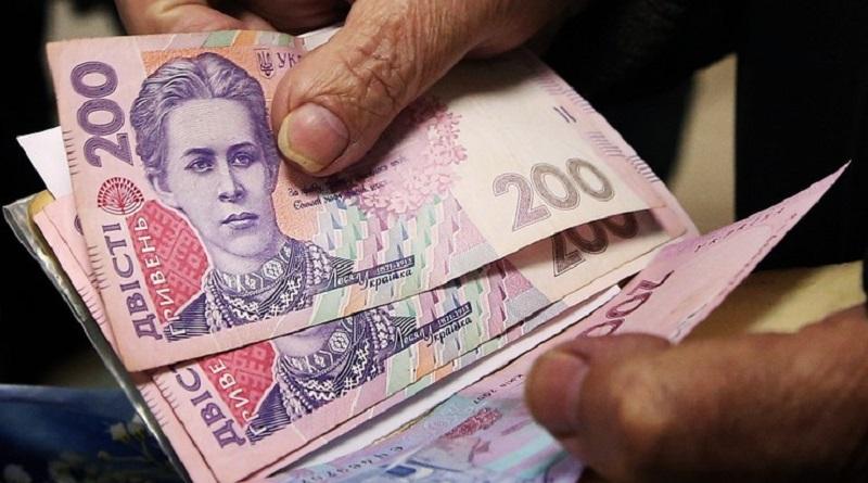 В Украине может появиться новый вид пенсии