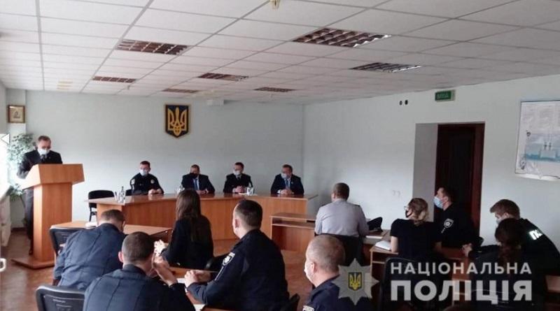В Южноукраинске назначили нового и. о. начальника отделения полиции