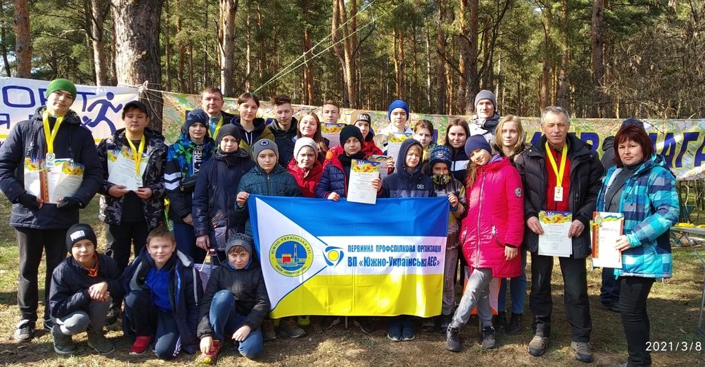 Южноукраїнськ - Спортивный калейдоскоп