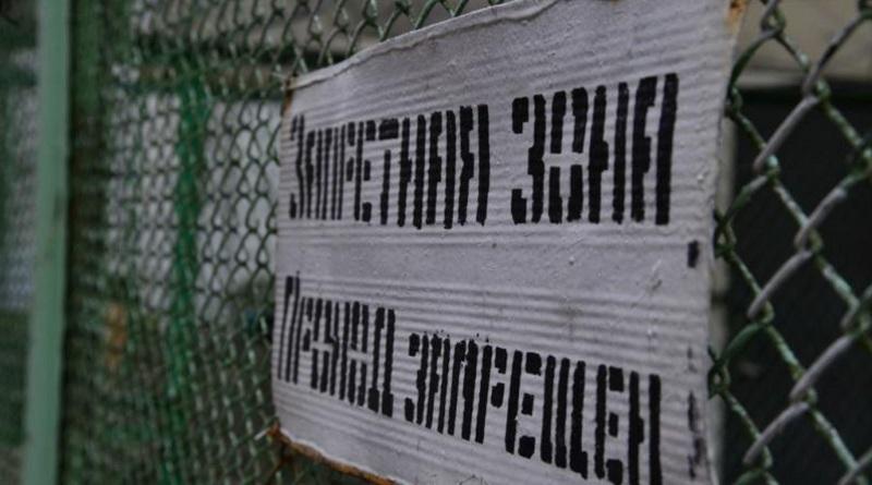 Какие альтернативные заключению виды наказания могут появиться в Украине