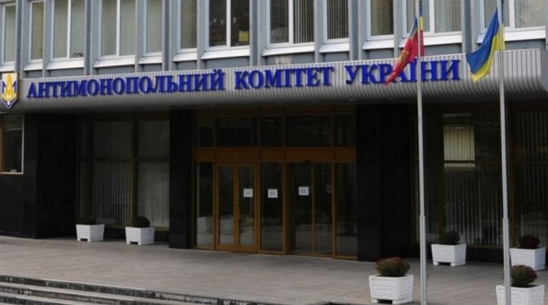 Антимонопольный комитет оштрафует всю энергетическую отрасль Украины