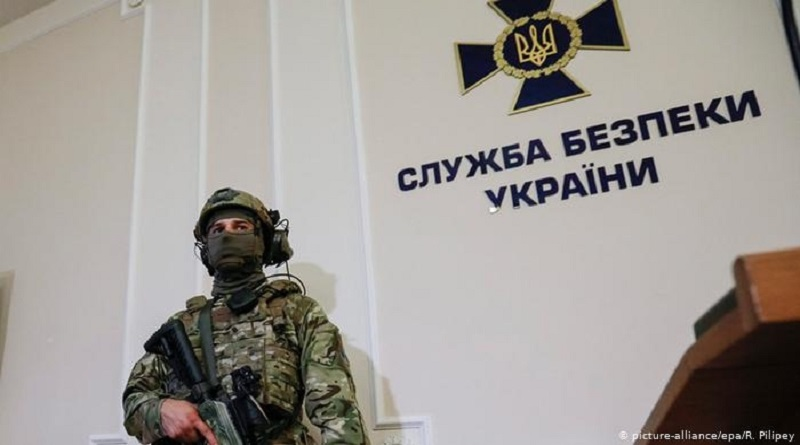 Сотрудников СБУ перевели в режим повышенной готовности во всех областях Украины