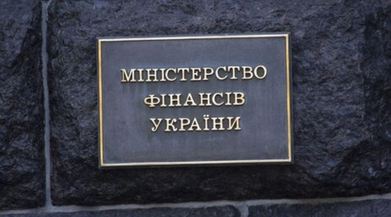 На конец марта госдолг Украины составил более 2,5 триллионов гривен