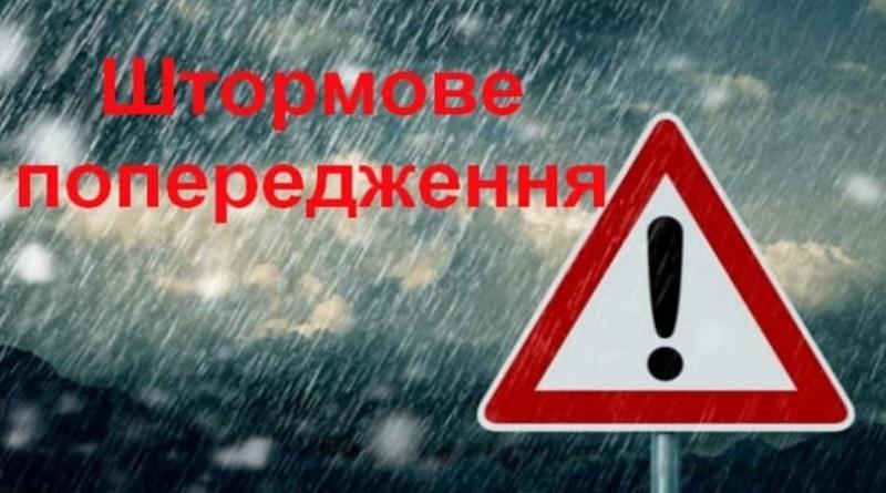 12 ДПРЧ ГУ ДСНС України у Миколаївській області, інформує