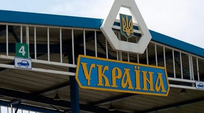 Израиль и США не рекомендуют своим гражданам посещать Украину