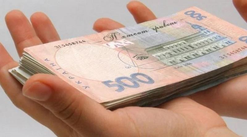 Украинцев обяжут отнести в банк всю наличку и заплатить 5% налога