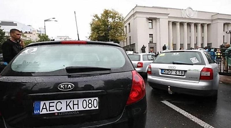 В Верховной Раде проголосовали за льготную растаможку «евроблях» - налог не будет превышать тысячи евро