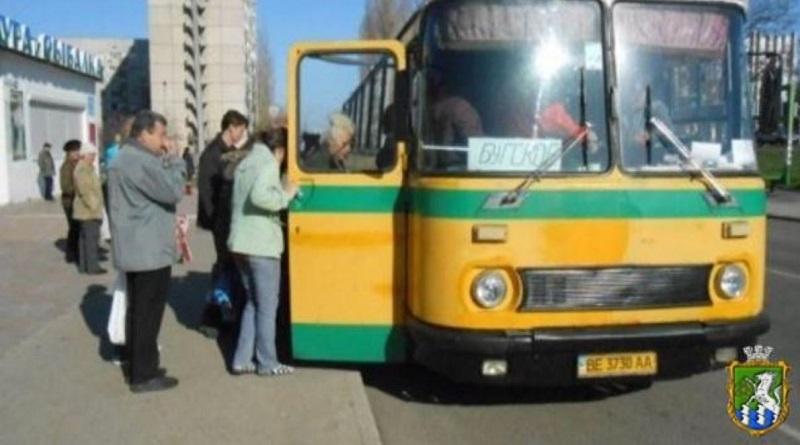 Южноукраїнськ - ШАНОВНІ ПІЛЬГОВИКИ, ЯКІ КОРИСТУЮТЬСЯ ПРАВОМ НА ПІЛЬГОВИЙ ПРОЇЗД АВТОМОБІЛЬНИМ ТРАНСПОРТОМ!