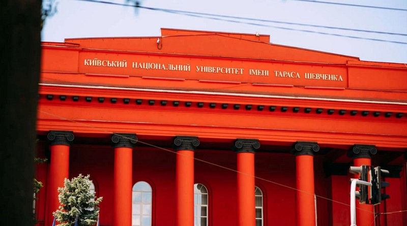 В Украине будут закрывать университеты – Всемирный банк дает на это 200 млн