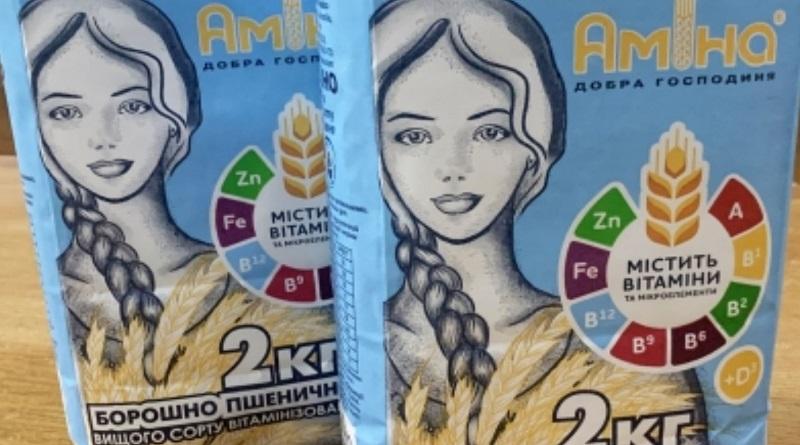 В Николаеве выпустят первую в Украине витаминизированную муку: всё, что необходимо знать