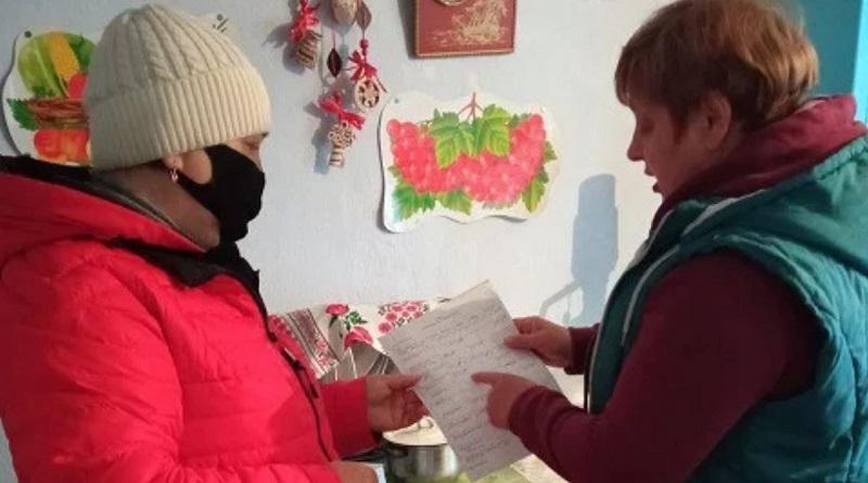 Южноукраїнськ - НАДАННЯ ГРОМАДЯНАМ ПОСЛУГ МУЛЬТИДИСЦИПЛІНАРНОЮ КОМАНДОЮ