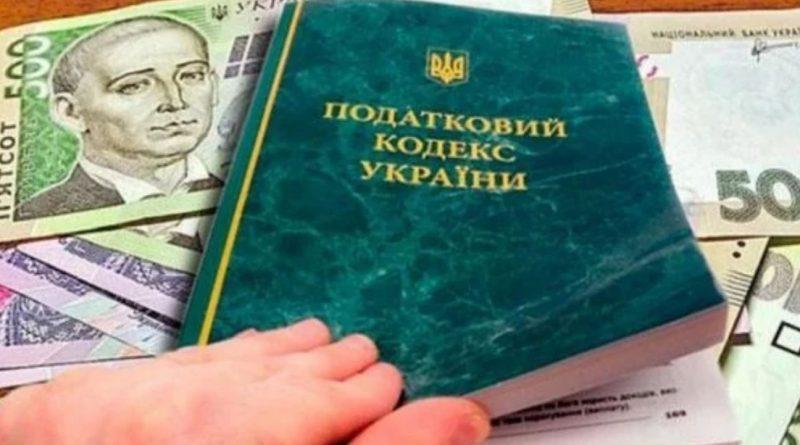 Украинцев, вовремя не уплативших налоги, могут не выпустить за границу