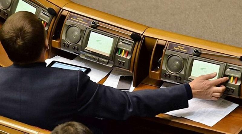 В Украине впервые будут судить нардепа за «кнопкодавство»