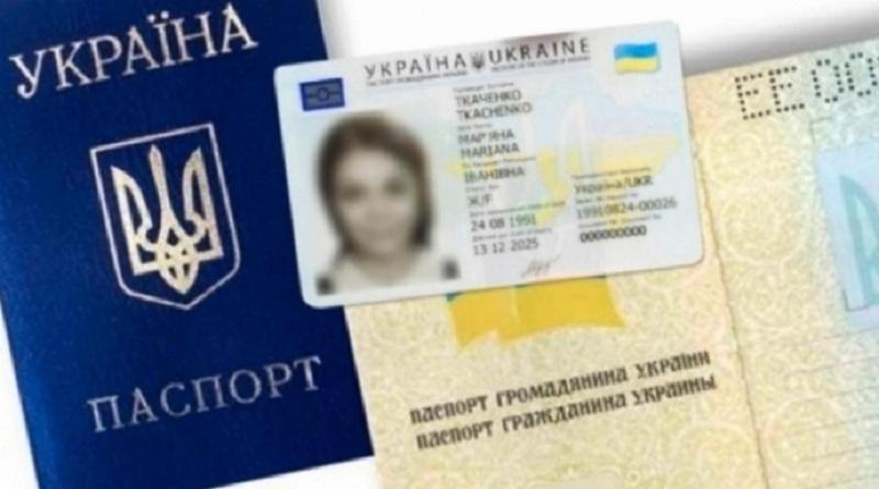 В Раде предложили сохранить паспорта-книжечки, пока не закончится их срок