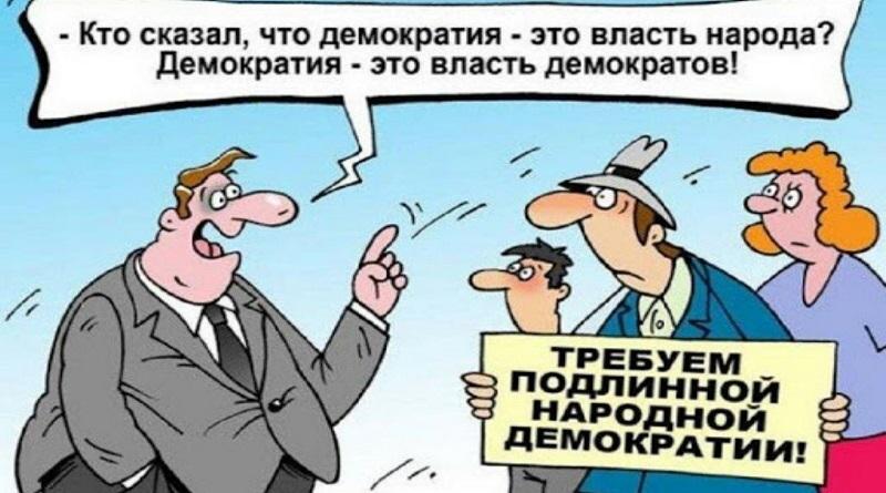 Диктаторство 3316 повертається? Всіх за грати інакомислячих! Адвокат Сергій Гула