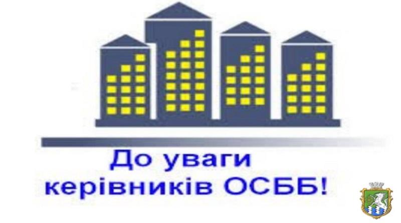 Южноукраїнськ - ІНФОРМАЦІЯ