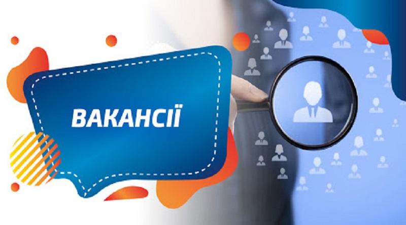 Южноукраїнськ - ОГОЛОШЕННЯ ПРО КОНКУРС НА ЗАМІЩЕННЯ ВАКАНТНИХ ПОСАД КЕРІВНИКІВ КОМУНАЛЬНИХ ЗАКЛАДІВ КУЛЬТУРИ