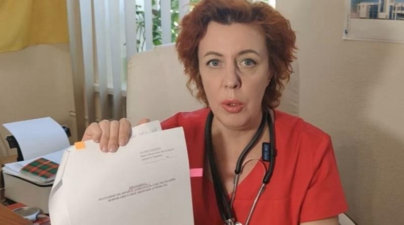 Главврач николаевской «инфекционки» считает, что медучреждение искусственно банкротят