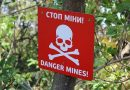 В Украине появится дорожный знак «Осторожно! Мины!»