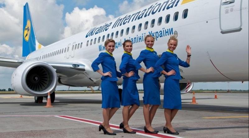 Профессия стюардессы: что нужно, чтобы получить работу мечты в Украине