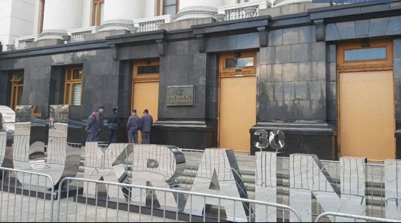 В Офисе Президента приступили к установке дверей после погрома