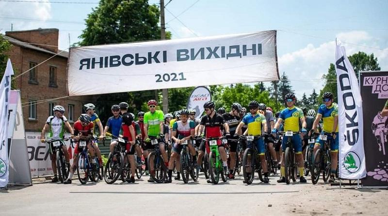Велосипедисти Южно-Українського енергокомплексу підкорили чергову велотрасу