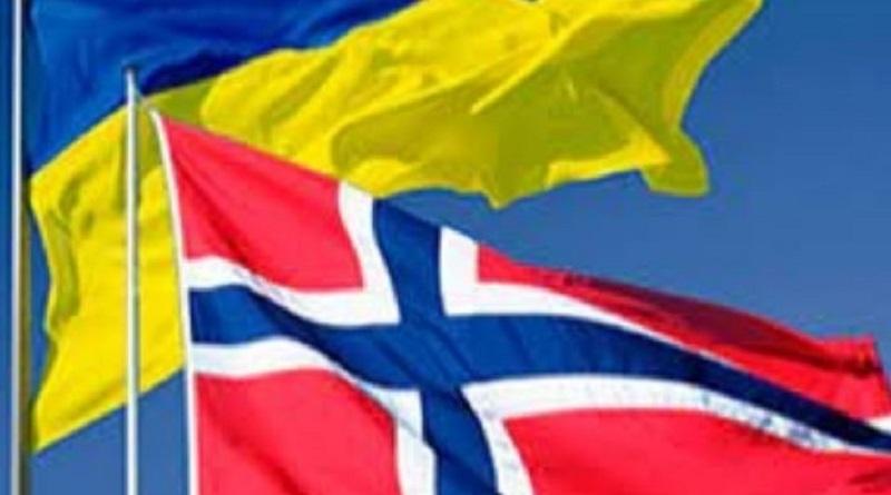 Украина и Норвегия подписали меморандум по ядерной безопасности