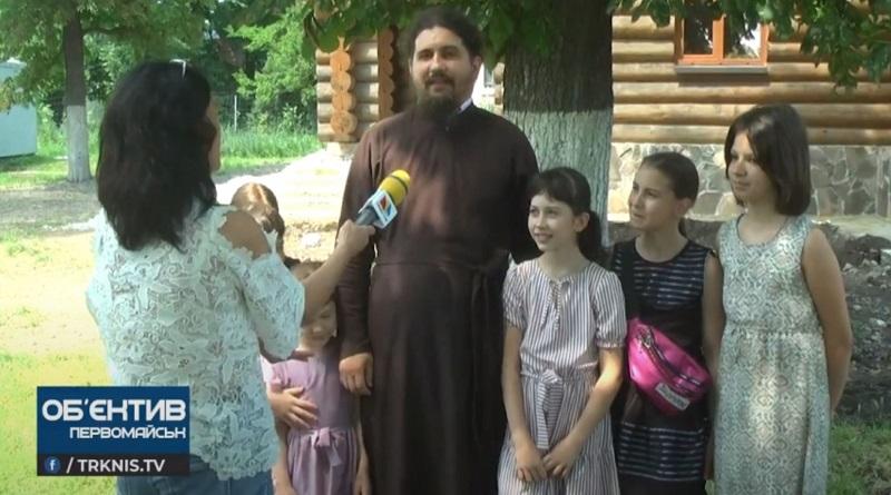 В Первомайске при местном храме открылась воскресная школа для детей (ВИДЕО)