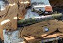 В киевском офисе коммунального предприятия «Муниципальна варта», сотрудники СБУ нашли гранатометы