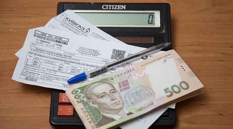 Субсидии в Украине: кому из граждан придется заново доказывать право на помощь от государства