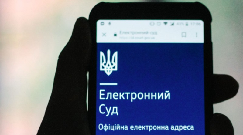 Суд в смартфоне: нардепы одобрили закон Зеленского