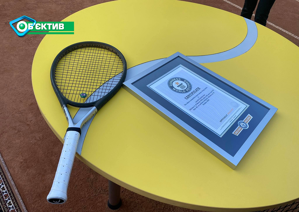 Украинский теннисист в 97 лет попал в Книгу рекордов Гиннеса