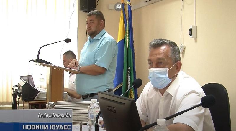 Южноукраїнськ - Звернулися до центральних органів влади