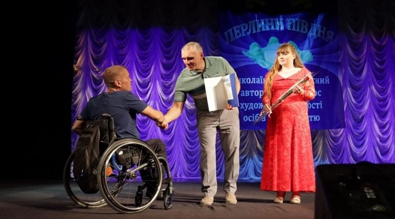 В Николаеве прошел конкурс творчества людей с инвалидностью «Жемчужины юга»