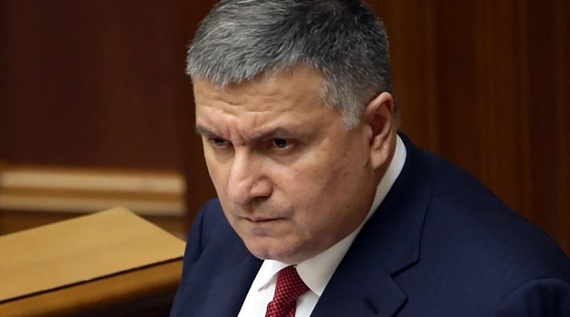 Аваков подал в отставку с поста главы МВД, - СМИ