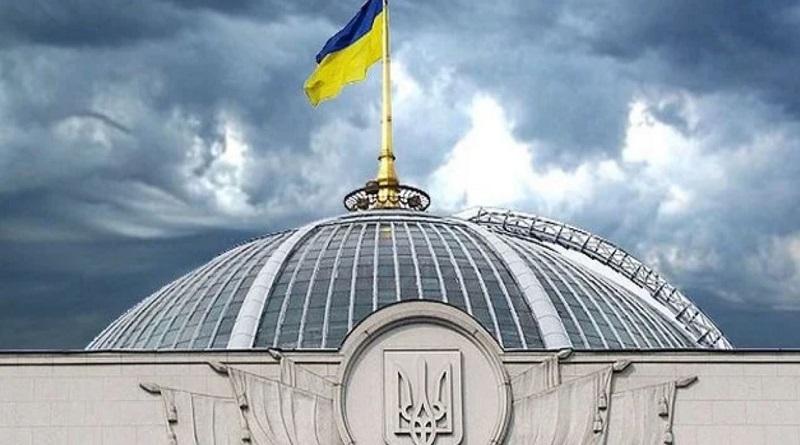 Рада списала миллиардные долги за газ, но не украинцам